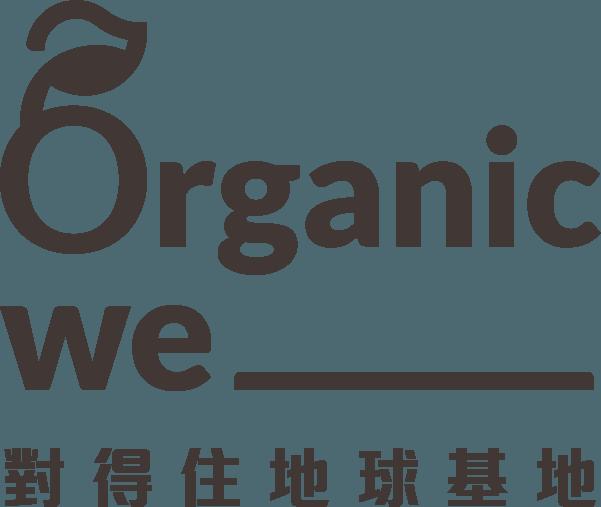 月亮褲Organic We